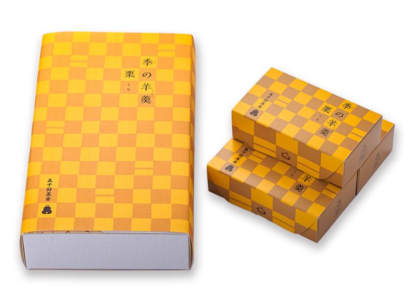季の羊羹 栗(3箱入)※(クール便)