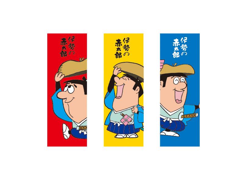 ボールペンA(赤・黄・青)