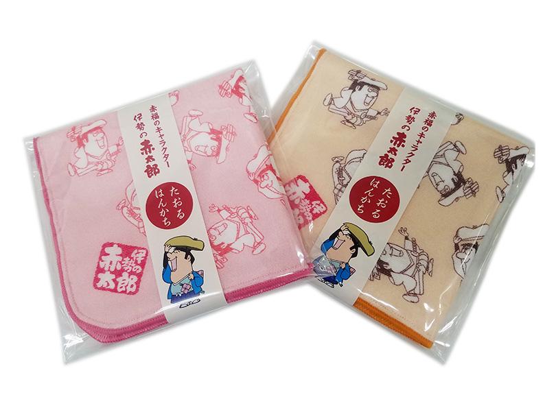 赤太郎タオルハンカチ(2種類セット)