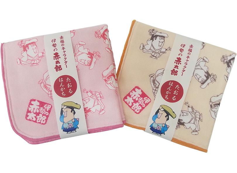 【新】タオルハンカチ(2種類セット)