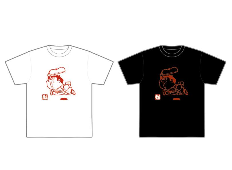 赤太郎ドライTシャツ