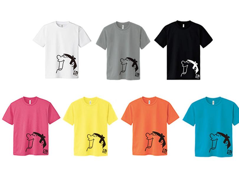 赤太郎ドライTシャツ(スマイル)