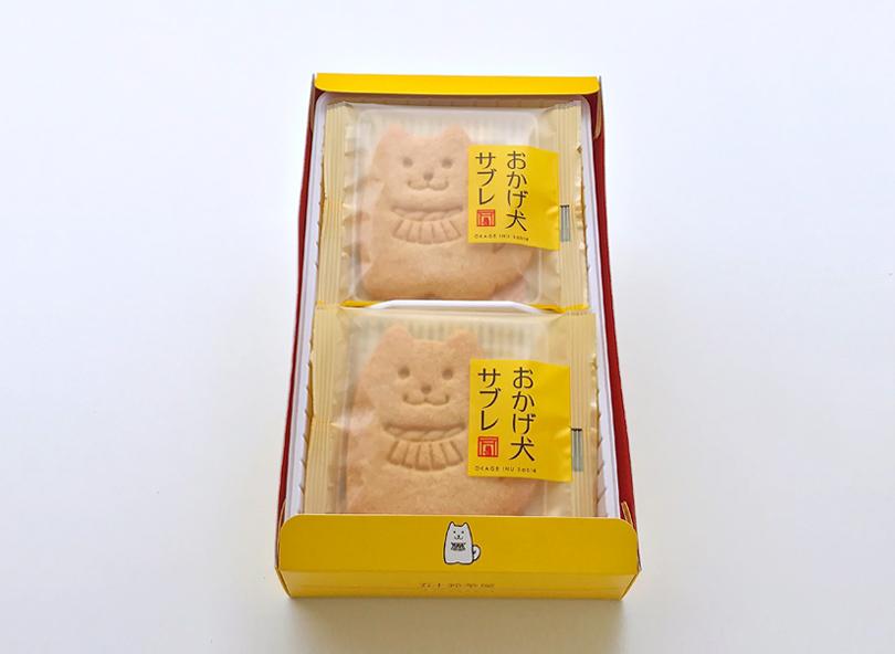 おかげ犬サブレ(6枚入り)