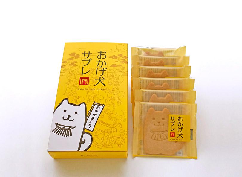 おかげ犬サブレ(6枚入り) ※