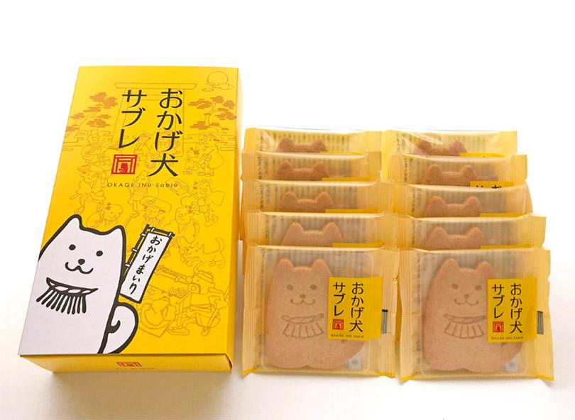 おかげ犬サブレ(10枚入り)