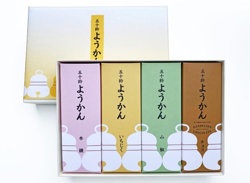 ようかん(4種詰合せ)